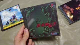 Import PS1 Collection