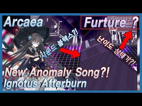 [Arcaea][April Fools] W...What the heck is this?! [lgnotus Afterburn][Future ?]