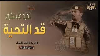 رمزيات تحية عسكرية سعودية