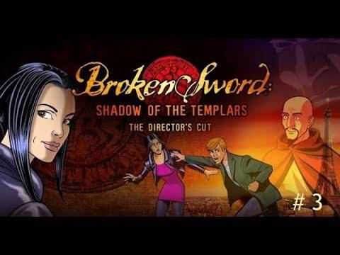 Broken Sword - The Shadow of the Templars Director's Cut Walkthrough Part 3