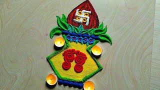 Diwali/Very easy Kalash Swastik and Lakshmi Padam rangoli design