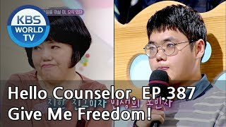 My son's too obsessed with me.Please help me get my freedom back[Hello Counselor/ENG,THA/2018.11.12]