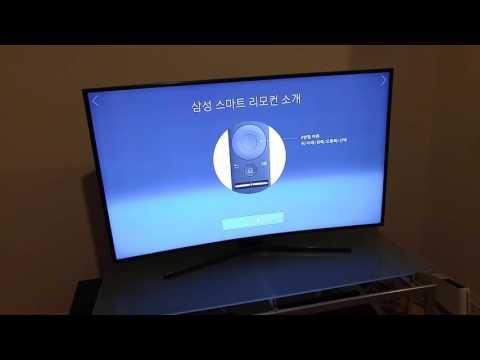 Samsung smart tv korean keyboard