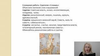 Русская литература 7 класс, видео №1
