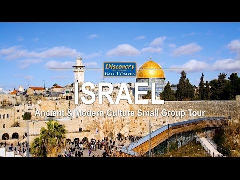 Israel Small Group Tour