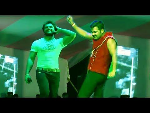 खेसारी पवन का एक साथ स्टेज शो जरूर देखे - Pawan Singh - Khesari Lal Yadav Stage Show - News