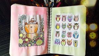 Идеи для личного дневника ( ЛД ) / Разворот: раскраска-антистресс
