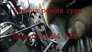Заміна ременя грм пасат - дизель (1Z)
