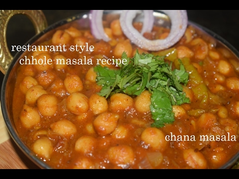 Chana Masala Recipe in Kannada/Restaurant style Chhole masala recipe-Vaishnavichannel
