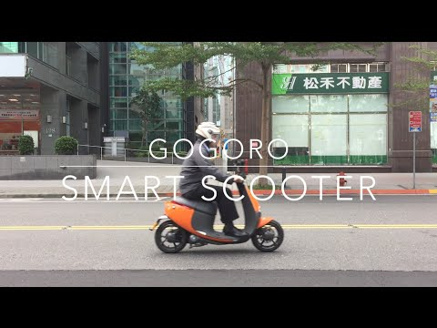 Gogoro Smart Scooter Review - Electric Scooter For Everyday Life