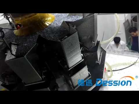 Plastic pellets packaging machines, electronic combination weigher packing machine