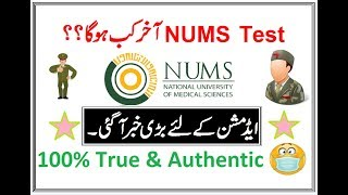 NUMS 2018 Entry Test !! MBBS/BDS (100% Authentic Notification)