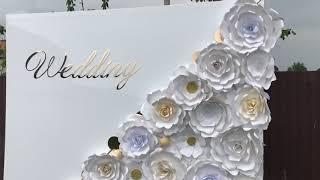 Новый тренд в декорировании - ГЛЯНЕЦ | БУМАЖНЫЕ ЦВЕТЫ! ФОТОЗОНА на СВАДЬБУ / Big paper Flowers