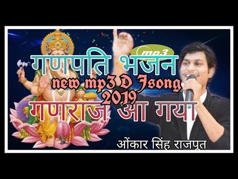 mushak-sawar-ganraj-aa-gya-//omkar-singh-rajput