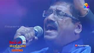 Bhaavayaami Paadumente... l Sharreth Sandhya l Sharreth
