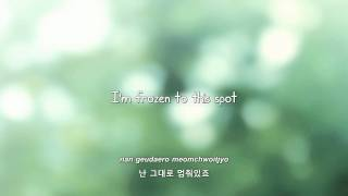 Epik High Ft. Bumkey- 바보 (Fool) lyrics [Eng. | Rom. | Han.]