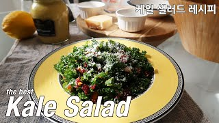 [Eng]The Best Kale Salad Recip…