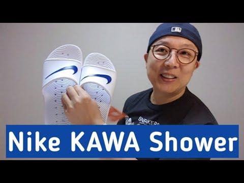 나이키 슬리퍼, 카와 샤워 리뷰, 사이즈 선택 (nike kawa shower)
