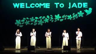 上越教育大学アカペラサークルJADE JADE新歓ライブ2018 [日程] 2018年4...