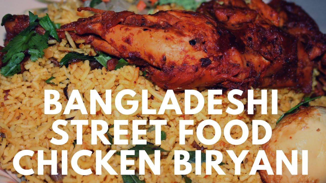 Bangladeshi street food chicken biryani in mirpur 11 dhaka youtube bangladeshi street food chicken biryani in mirpur 11 dhaka forumfinder Gallery