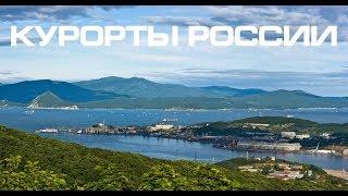 Важно!!! Новости сегодня! Путин приказал чиновникам остановить экоцид Находки