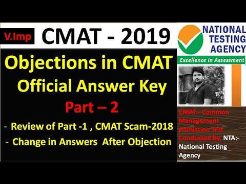 Remaining Objections on Wrong Answers in CMAT Official Answer Key | Review of Part -1