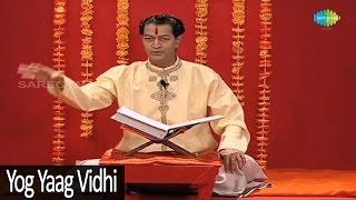 Yog Yaag Vidhi - Yogiya Durlabh - Dyneshwar Maulicha Haripath - Marathi Abhang
