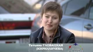 Многодетная семья Кирилличевых