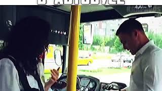ЗейКер - В ожидании солнца / момент в автобусе