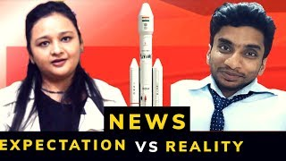 news-expectation-vs-reality-weather-report-chandrayan-2-by-chote-miyan