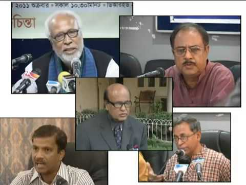Documentary on War Crime Tribunal Bangladesh in English...War Crime Tribunal Bangladesh