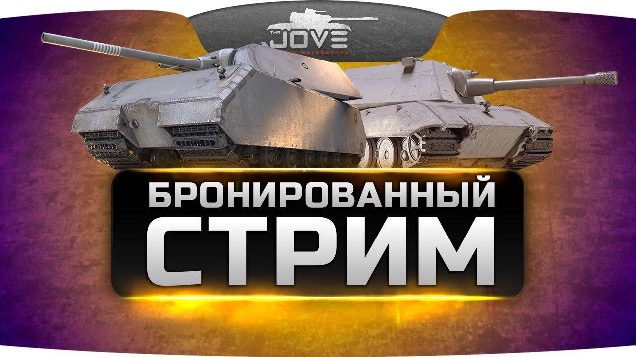 Танк КВ-1С Зимний вариант Репортаж Hipsi - YouTube