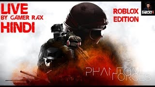 Phantom Forces Roblox Edition (Join Now) Live Stream By GAMER RAX