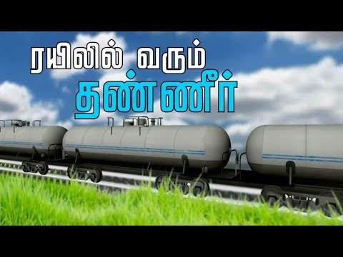 சென்னைக்கு ரயில் மூலம் குடிநீர்: கூடுதலாக மேலும் ஒரு ரயில் இயக்கம் | Chennai Rail Water    Puthiya thalaimurai Live news Streaming for Latest News , all the current affairs of Tamil Nadu and India politics News in Tamil, National News Live, Headline News Live, Breaking News Live, Kollywood Cinema News,Tamil news Live, Sports News in Tamil, Business News in Tamil & tamil viral videos and much more news in Tamil. Tamil news, Movie News in tamil , Sports News in Tamil, Business News in Tamil & News in Tamil, Tamil videos, art culture and much more only on Puthiya Thalaimurai TV   Connect with Puthiya Thalaimurai TV Online:  SUBSCRIBE to get the latest Tamil news updates: http://bit.ly/2vkVhg3  Nerpada Pesu: http://bit.ly/2vk69ef  Agni Parichai: http://bit.ly/2v9CB3E  Puthu Puthu Arthangal:http://bit.ly/2xnqO2k  Visit Puthiya Thalaimurai TV WEBSITE: http://puthiyathalaimurai.tv/  Like Puthiya Thalaimurai TV on FACEBOOK: https://www.facebook.com/PutiyaTalaimuraimagazine  Follow Puthiya Thalaimurai TV TWITTER: https://twitter.com/PTTVOnlineNews  WATCH Puthiya Thalaimurai Live TV in ANDROID /IPHONE/ROKU/AMAZON FIRE TV  Puthiyathalaimurai Itunes: http://apple.co/1DzjItC Puthiyathalaimurai Android: http://bit.ly/1IlORPC Roku Device app for Smart tv: http://tinyurl.com/j2oz242 Amazon Fire Tv:     http://tinyurl.com/jq5txpv  About Puthiya Thalaimurai TV   Puthiya Thalaimurai TV (Tamil: புதிய தலைமுறை டிவி) is a 24x7 live news channel in Tamil launched on August 24, 2011.Due to its independent editorial stance it became extremely popular in India and abroad within days of its launch and continues to remain so till date.The channel looks at issues through the eyes of the common man and serves as a platform that airs people's views.The editorial policy is built on strong ethics and fair reporting methods that does not favour or oppose any individual, ideology, group, government, organisation or sponsor.The channel's primary aim is taking unbiased and accurate information to the socially conscious common man.   Besides giving live and current information the channel broadcasts news on sports,  business and international affairs. It also offers a wide array of week end programmes.   The channel is promoted by Chennai based New Gen Media Corporation. The company also publishes popular Tamil magazines- Puthiya Thalaimurai and Kalvi.   #Puthiyathalaimurai #PuthiyathalaimuraiLive #PuthiyathalaimuraiLiveNews #PuthiyathalaimuraiNews #PuthiyathalaimuraiTv #PuthiyathalaimuraiLatestNews #PuthiyathalaimuraiTvLive   Tamil News, Puthiya Thalaimurai News, Election News, Tamilnadu News, Political News, Sports News, Funny Videos, Speech, Parliament Election, Live Tamil News, Election speech, Modi, IPL , CSK, MS Dhoni, Suresh Raina, DMK, ADMK, BJP, OPS, EPS