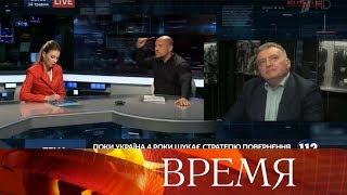 Мировые СМИ активно комментируют открытие движения по Крымскому мосту.