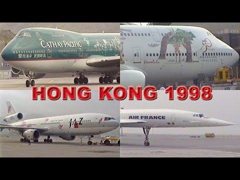 Hong Kong International 20 YEARS AGO (1998)