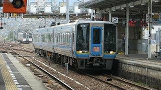 JR四国 多度津駅 特急 南風 岡山行き  2018 10