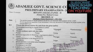 Practical centre guess paper for class xi hsc part 1 karachi