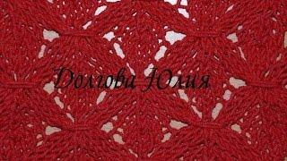 Вязание спицами. Узор - Кленовые листья  ///  Knitting for beginners. maple Leaves