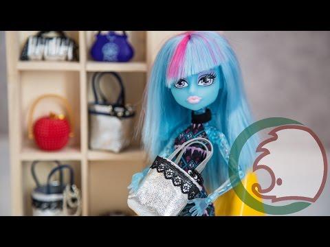 видео: Как сделать дизайнерскую сумку для кукол. how to make designer bag for dolls.