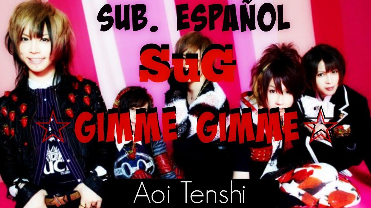 sug-gimme-gimme-sub-espanol-romaji-lyrics-aoi-tenshi