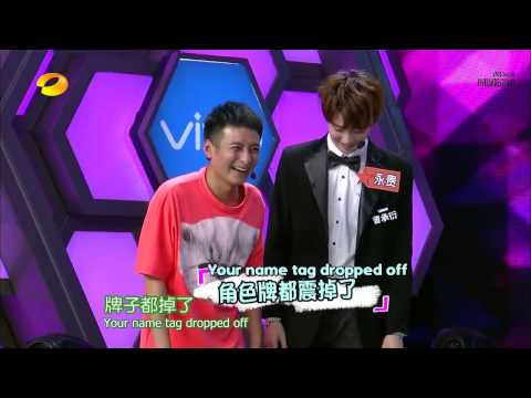 [ENGSUB] 150117 Happy Camp UNIQ cut