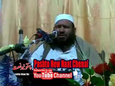 BASHEER JAN ARMANI NAAT NEW 2018 ::::Quran Tilawat
