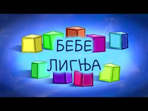SpongeBob, Season 9A Title Cards (Macedonian, Fanmade, Extreme Spots - Bumper to Bumper)