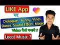 Like App par Dialogue, Funny, Magic Video kaise banaye | how to make Like video with own music