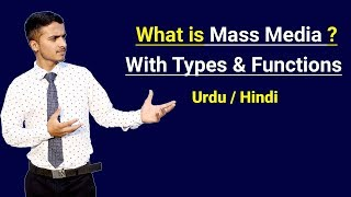 What is Mass Media    Types of Mass Media     Functions of Mass Media    Urdu / Hindi