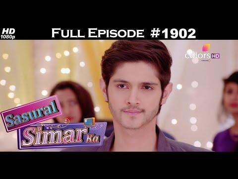 Sasural Simar Ka - 2nd August 2017 - ससुराल सिमर का - Full Episode