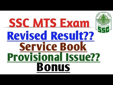 SSC MTS 2016 REVISED RESULT ISSUE| SERVICE BOOK| BONUS| PROVISIONAL ISSUE