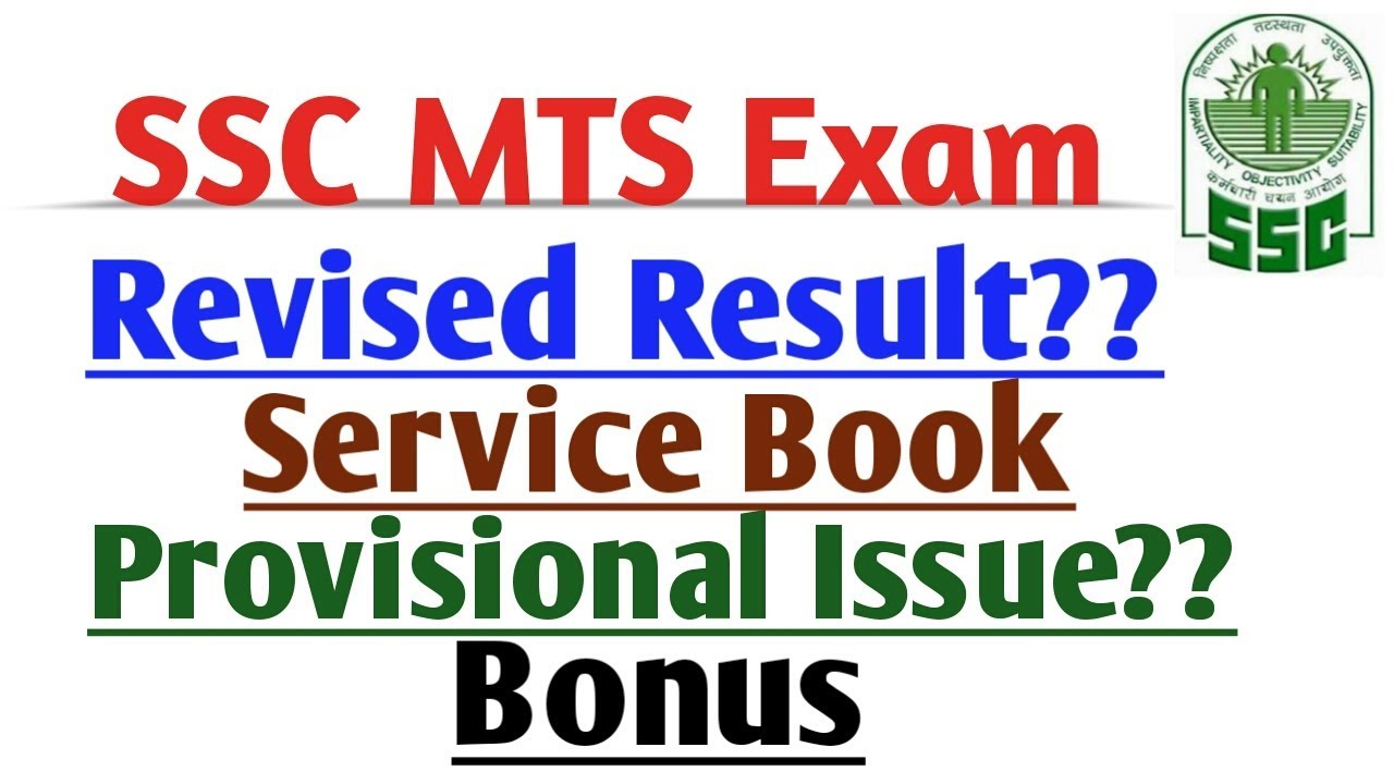Bonuses on MTS: how to find out the number of points 50
