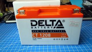 видео Аккумулятор DELTA (дельта): купить по выгодным ценам